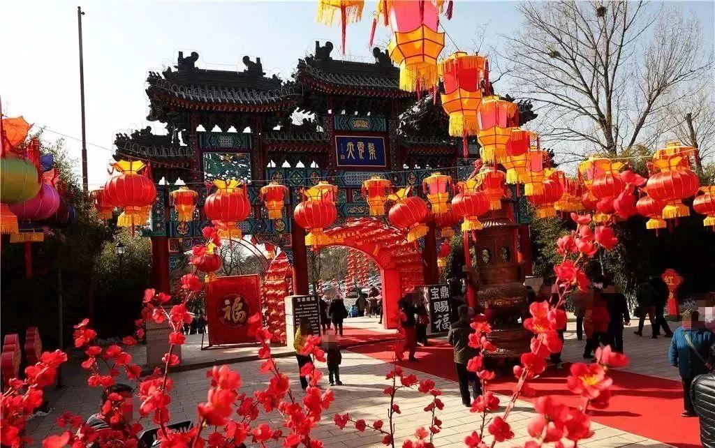 【春节】北京深度老司机福利双高五日游
